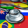 Thumbnail image for Hoops International Medical Graduates have to Jump Through